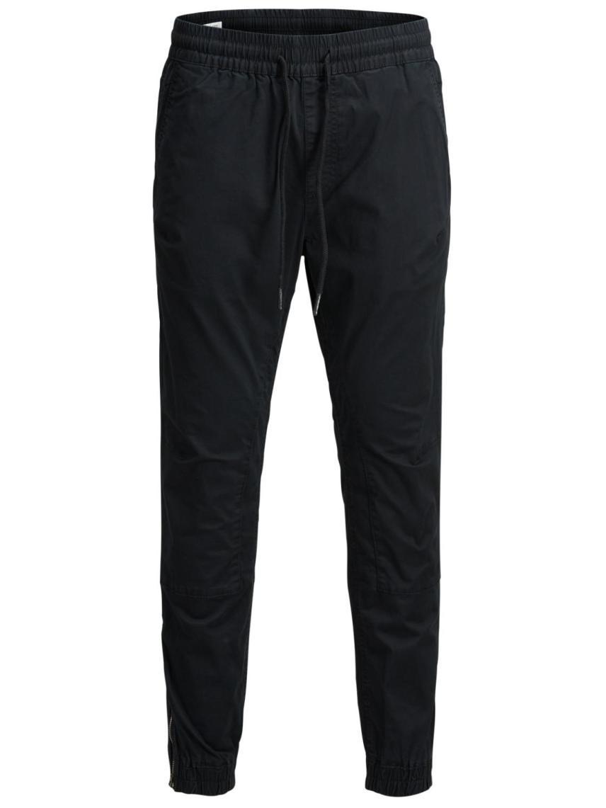 Paçası Lastikli Sweat Pantolon